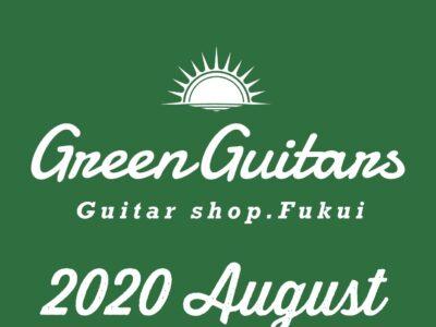 2020 August Topics
