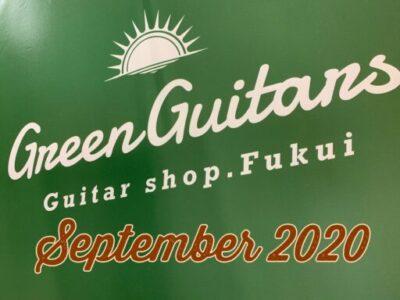 (※9/20更新)9月の厳選!おすすめギター&新入荷商品の紹介【Green Guitars】