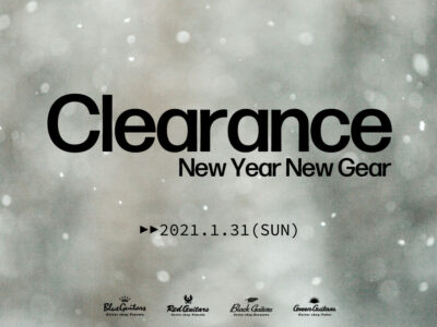 Clearance 開催(1月31日まで)