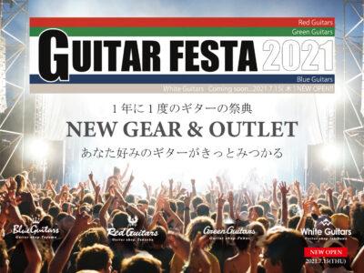 6/13更新【イベント】GUITAR FESTA 2021 ▸▸6/30(WED)