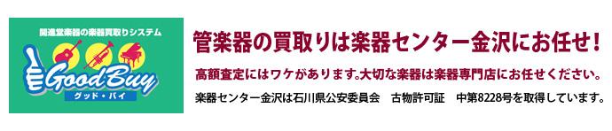k_top_banner