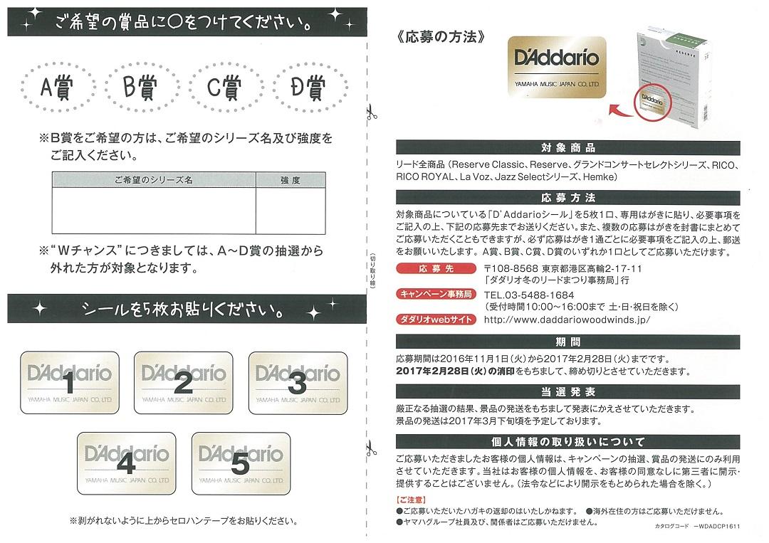 20161102165921-0001