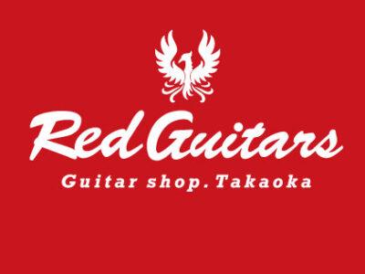 【RENEWAL OPEN!】Rock LabelからRed Guitarsになります!