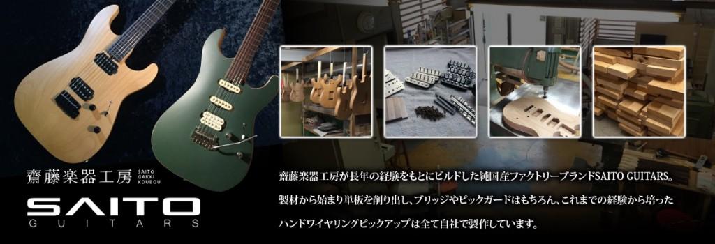 maker_5