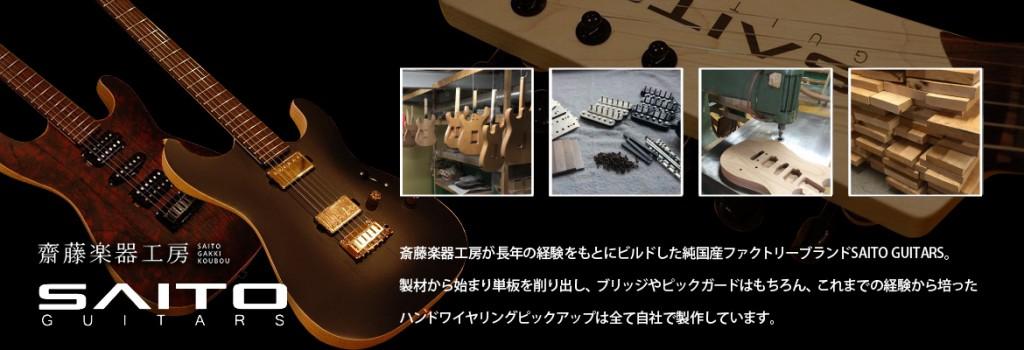 maker_9