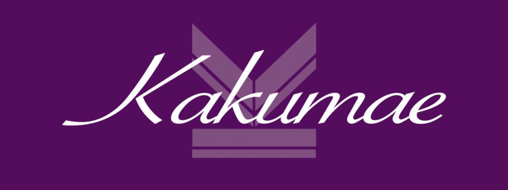 kakumaeロゴ色つき