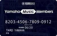 members_premium-200x0