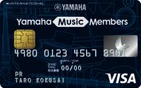 members_visa-200x0